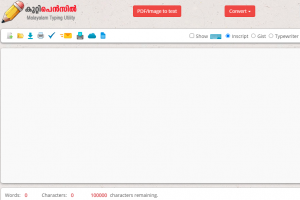KuttiPencil: Best Online Malayalam Typing Utility & Font Converter In 2021