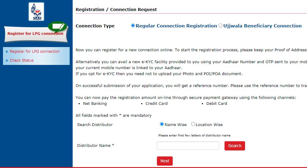 MyHPGas register