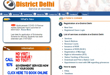 How To Register And Login At EDistrict Delhi [Updates]
